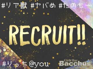 Bacchus/歌舞伎町画像48579